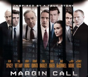 predel-riska-margin-call